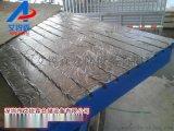 深圳大型铸铁平台-T型槽铸铁平台供应厂家