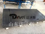 防滑防陷工地施工雨季泥路路垫 防滑铺路板