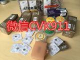 337電池1.55v電子鈕釦電子cvk918耳機專用電池