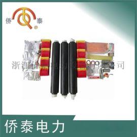 20KV全冷缩电缆中间连接 JSL-20/3.1三芯冷缩中间接头