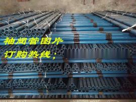 PVC袖阀管50型PVC袖阀管注浆管注浆工艺指导