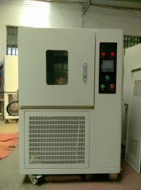 恒温恒湿箱高低温交变试验箱检测设备