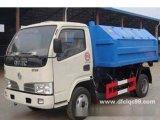 东风5立方车厢可卸式垃圾车