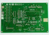 深圳市廣大PCB板廠加工雙面線路板阻焊綠油白字板