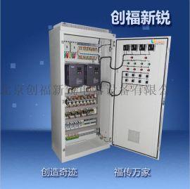 北京配电柜厂家专业定制 软启动电气控制柜, 低压成套GGD配电柜, ABB变频控制柜