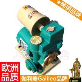 家用自吸泵 微型自吸泵 全自動自吸泵 伽利略小型自吸泵 藝