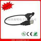USB延长线 AM/AF A公对A母 挡板带镙丝孔耳朵线