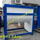 专业定制不锈钢卧式搅拌机 塑料颗粒拌料机 混料机 厂家直供