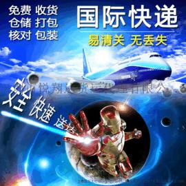 深圳到韩国国际专线快递服务可运电子类产品
