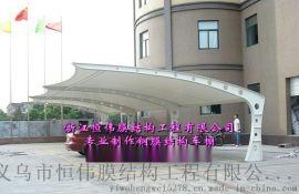 阳江车棚生产商、佛山钢结构汽车棚公司