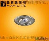 可替換光源天花燈系列        ML-1157