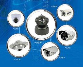 深圳华强北安防监控系统安装、网络布线 视频监控