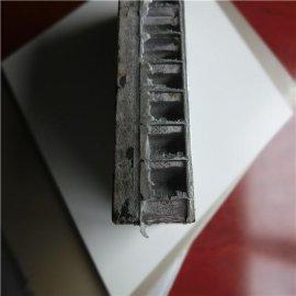 石材蜂窝板幕墙 超薄石材铝蜂窝板 铝合金蜂窝板价格