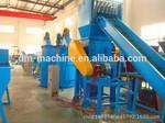 薄膜回收清洗线 薄膜回收设备厂家直销