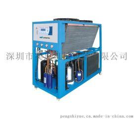 冰水机 工业冰水机 风冷式冰水机 低温冰水机 非标冰水机订做 冷水机