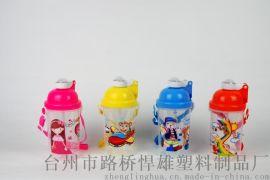 塑料环保儿童背带印花冷水壶450ml多色