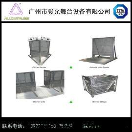 铝合金防爆栏,铝合金安全护栏