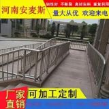 河南安麦斯阳台护栏 楼梯护栏 不锈钢护栏 古铜护栏 花艺护栏 厂家加工定制
