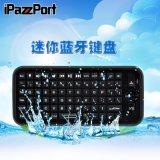 iPazzPort 蘋果電視鍵盤遙控器 Apple TV專用遙控 迷你藍牙鍵盤