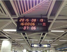 康巴丝钟厂专业生产制造大批量智能区域时钟