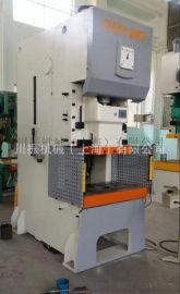 上海气动冲床 JH21-80T高性能气动冲床,厂家直销,价格实惠