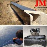 涵洞工程防水層熱瀝青