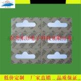 3M双面胶 耐高温双面胶 可移双面胶带 强力双面胶 3MVHB无痕胶制品