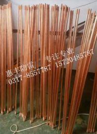 铜包钢接地棒使用优势及在防雷中的特性
