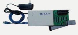 HC18P系列在线仿真器