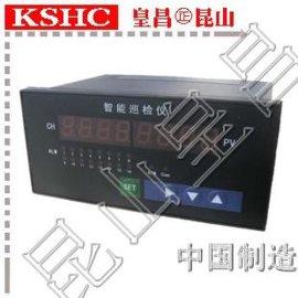 皇昌工控XMHC-J1638智能温度巡检仪16路 8/16/24/32路巡检仪 485通讯/多路巡检仪