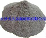 AlSi10铝硅焊粉