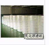 磨床过滤纸 (1030)