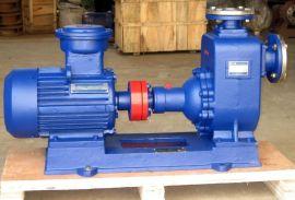 ZXP型不锈钢自吸泵/自吸离心式水泵 海水自吸泵