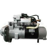 陕汽 H6000 系列 起动机 整车 配件 重卡起动机 图片 价格