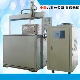 廠價直銷 衛浴水龍頭冷熱疲勞迴圈試驗機