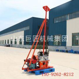 YQZ-30型勘探30钻机 液压加压式工程勘察钻机 轻便取样钻机