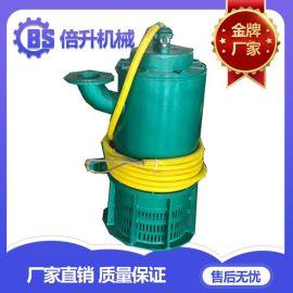 大同煤矿隔爆潜水排污泵18KW防爆排污排沙泵吕梁矿用潜水泵