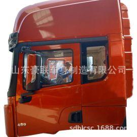 德龙X3000驾驶室总成-陕汽x3000配件  X3000保险杠事故车配件大全