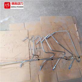 重庆CW6200柴油机用防泄露防爆高压油管C62.09.06.2010-2060