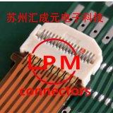 蘇州匯成元供I-PEX20639-023E-01正品連接器