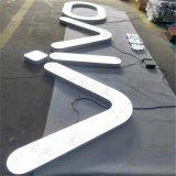 廣告招牌發光亞克力發光牌廣告招牌發光字不鏽鋼發光字定製超級字