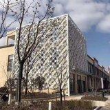 藝術鏤空鋁單板 幕牆裝飾廠家定製