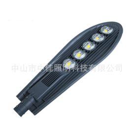 厂家直销led路灯外壳 压铸铝集成**灯头 250W**路灯头外壳