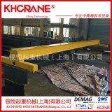 單雙樑起重機行車 單樑懸掛起重機 單樑行車 上海起重機維修保養