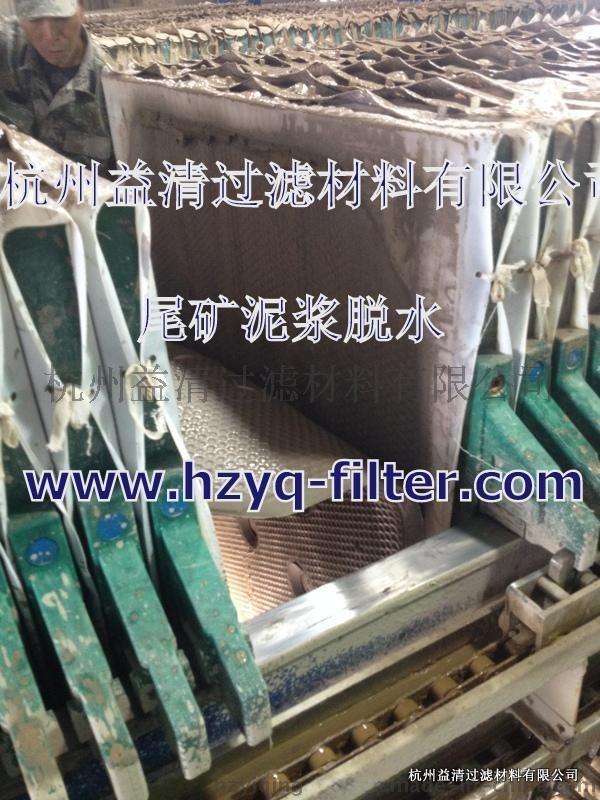 丙綸單絲濾布 過濾布