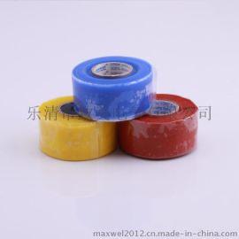 妙思高压绝缘胶带,硅橡胶自粘带,防水密封胶带