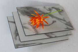 石纹铝塑板