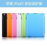 苹果ipad2保护套 简约ipad3保护套包边ipad4防摔硅胶平板保护套