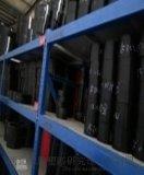 液壓支架組合密封件用材料:橡膠筒料