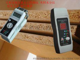 人造板水分仪 刨花木材测水仪性能 栈板含水仪原理